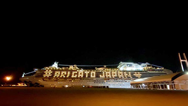 Diamond Princess 5